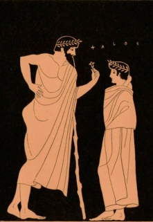 Ulysse et Télémaque